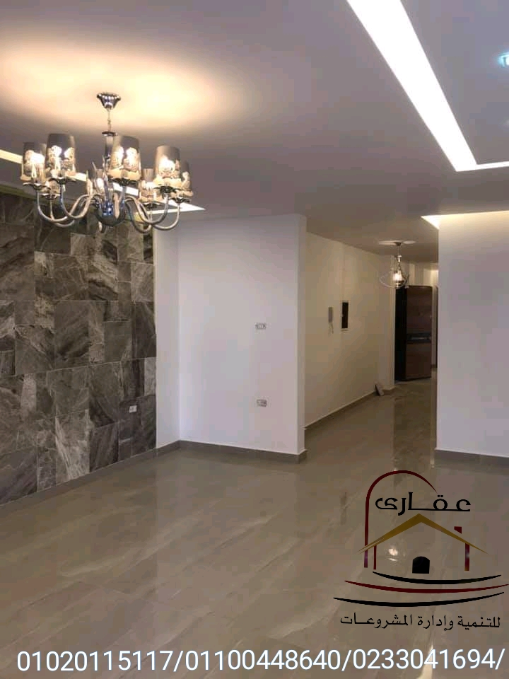 شركة تشطيب دهانات -  شركات تشطيب دهانات  (عقارى 01020115117) Whats252