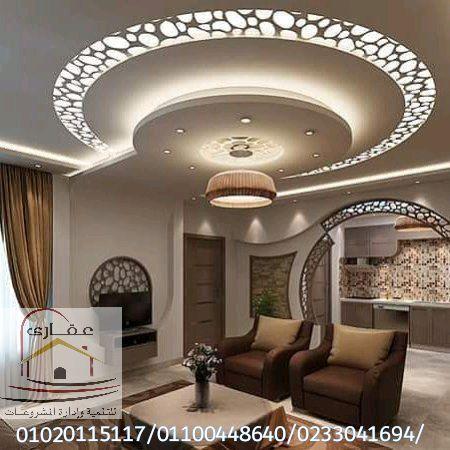 شركة ديكور دهانات - شركات ديكور دهانات  (عقارى 01020115117) Whats262