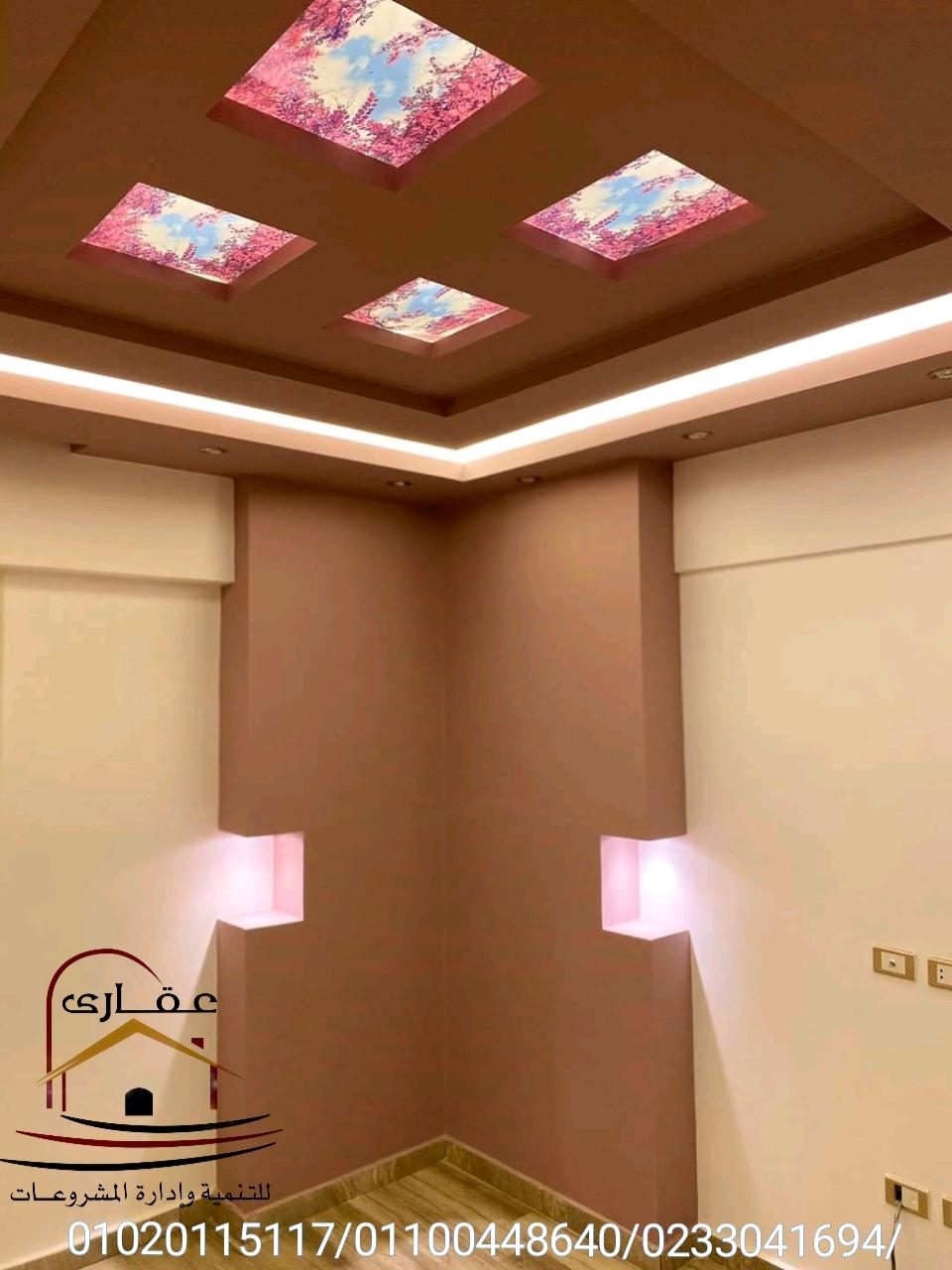 شركات تشطيب دهانات - شركة تشطيب دهانات & شركة عقارى  01020115117  Whats416