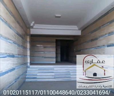 اجمل ديكورات مداخل عمارات - واجهات داخلية للعمائر والفلل (عقارى 01100448640) Whats442