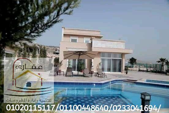 تشطيب حمامات سباحة - حمامات سباحة (عقارى   01100448640 & 01020115117) Whats451
