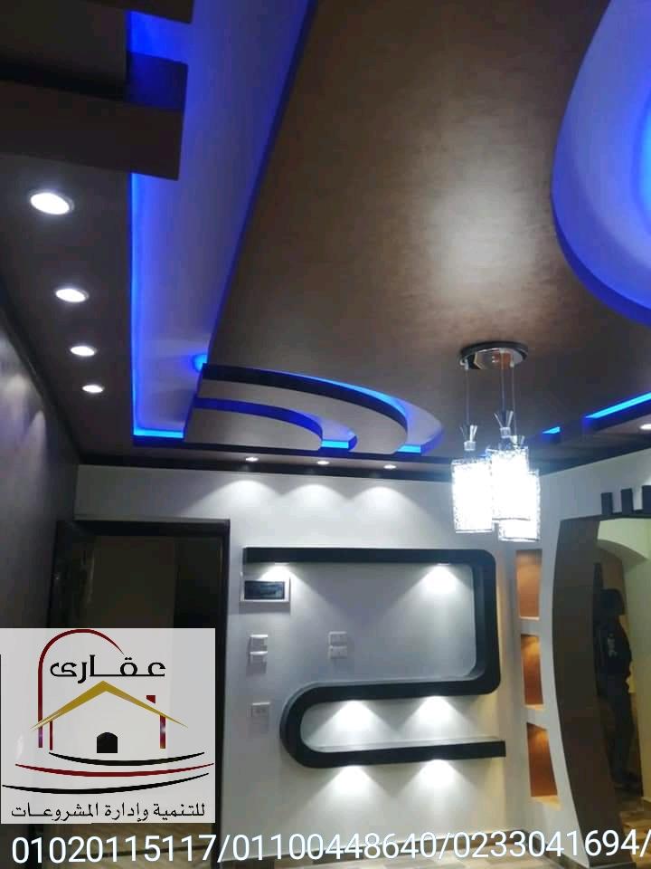 حوائط وأعمدة وإضاءة - حوائط - أعمدة - اضاءة ( شركة عقارى 01020115117) Whats482
