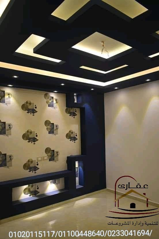 حوائط وأعمدة وإضاءة - حوائط - أعمدة - اضاءة ( شركة عقارى 01020115117) Whats483