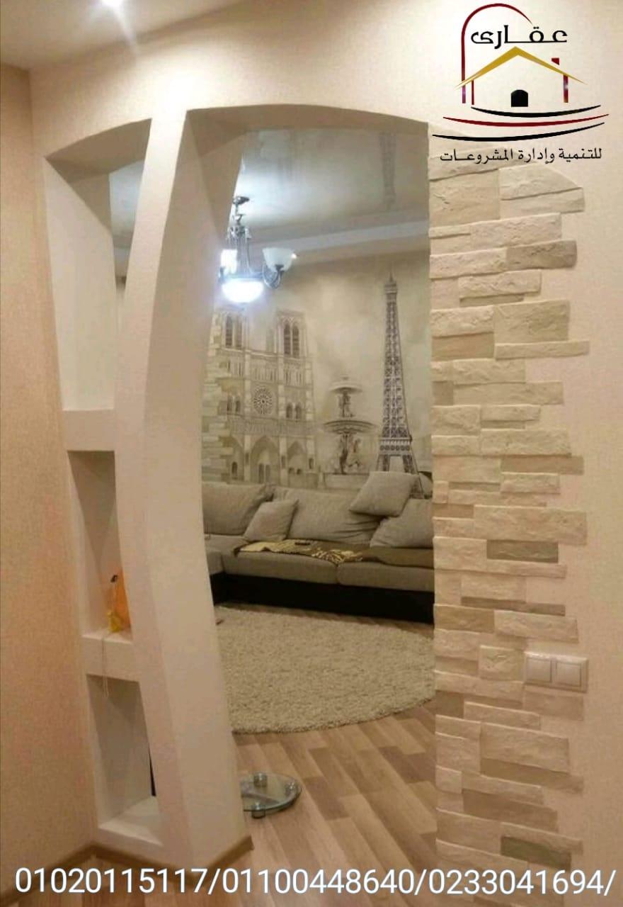 اسعار تشطيب الشقق  - الواجهات الزجاجية للمنازل ( عقارى 01020115117) Whats544