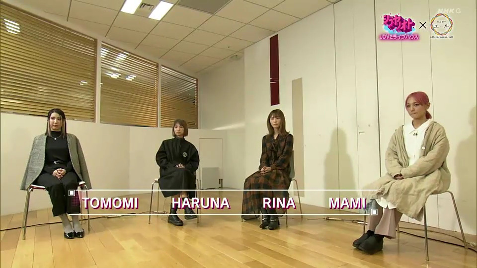 front-page - On-air - 2020-11-21 (RINA) 210