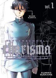 [MANGA] Afterschool Charisma (Houkago no Charisma) Afters10