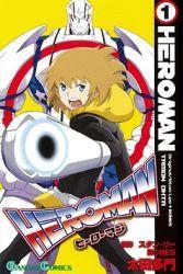 [ANIME/MANGA] Heroman Heroma11