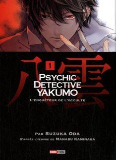 [ANIME/MANGA/LIGHT NOVEL] Psychic Detective Yakumo (Shinrei Tantei Yakumo) Psychi10