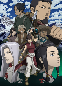 [ANIME] Guardian of the Sacred Spirit (Seirei no Moribito) Seirei10