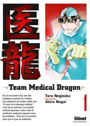 [MANGA] Iryuu - Team Medical Dragon Team-m10