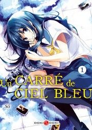 [MANGA] Un carré de ciel bleu (Sorairo Square) Un-car10