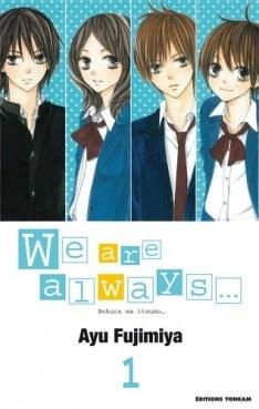 [MANGA] We are always (Bokura wa Itsumo) We_are10