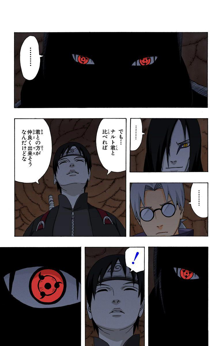 Tsunade vs Sasuke hebi - Página 4 02810