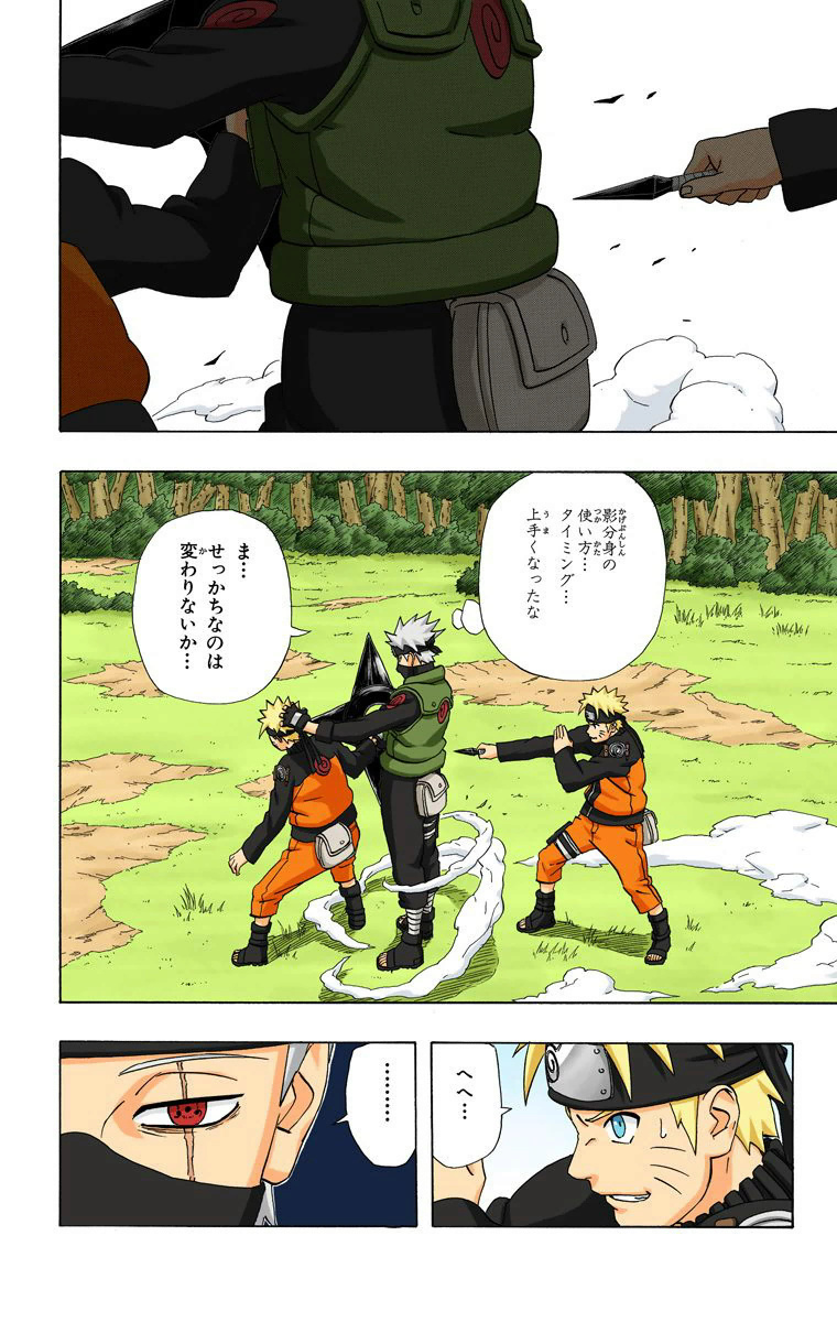 Chiyo e Sakura Vs Hidan - Página 2 03513