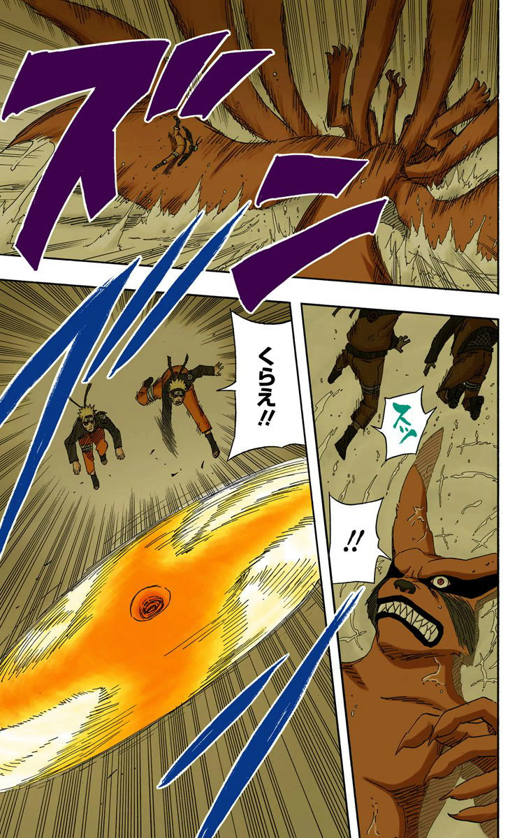 Tsunade vs Sandaime Raikage - Página 2 05011