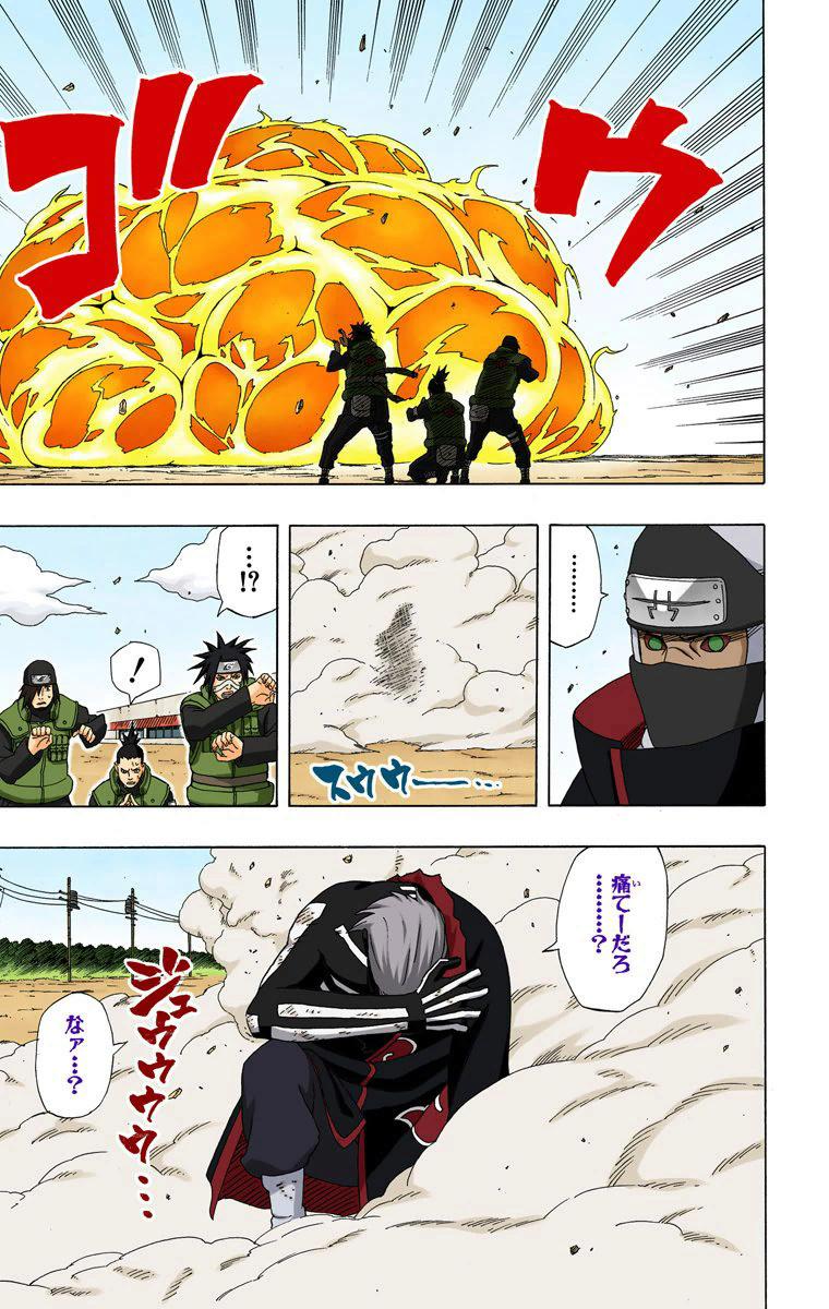 Orochimaru vs kakuzu e hidan  07410