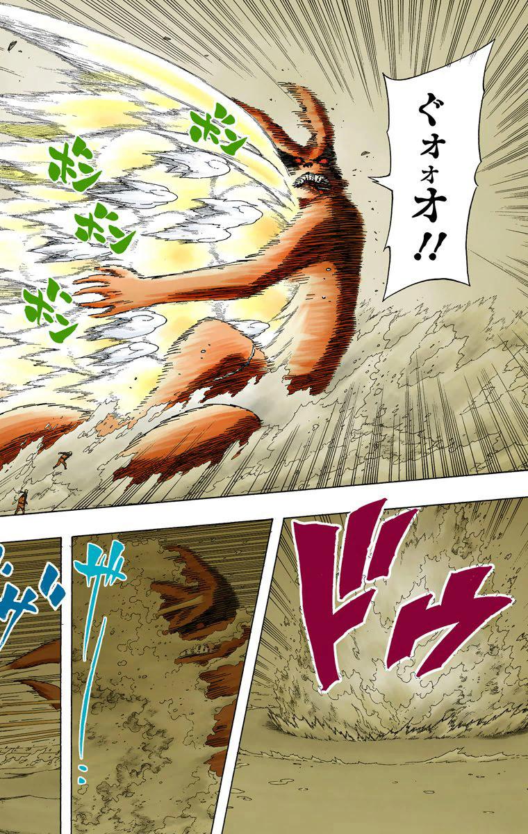 Tsunade vs Sandaime Raikage - Página 2 08510