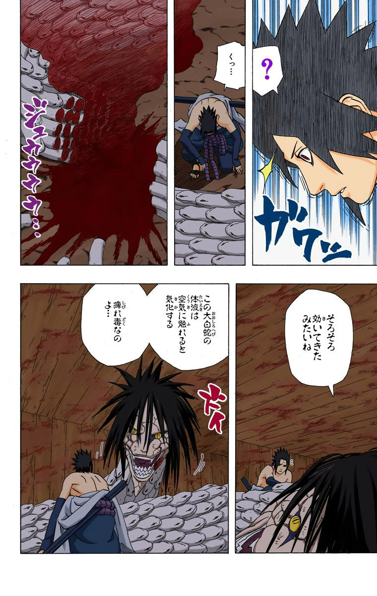 Orochimaru vs kakuzu e hidan  10310