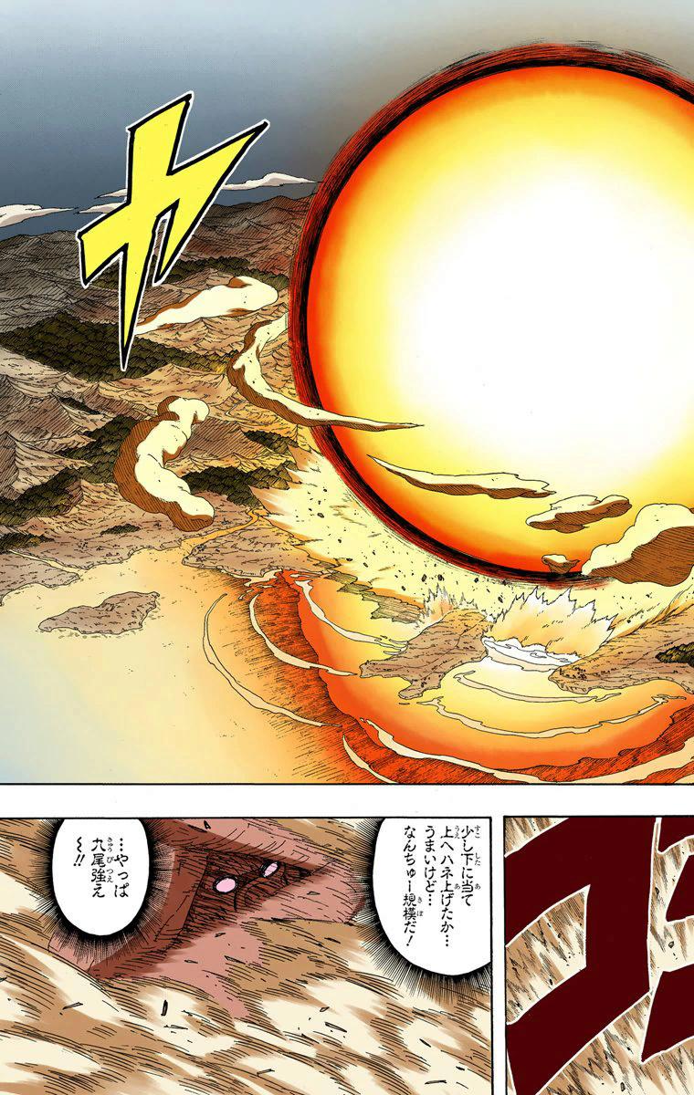 Shukaku vs kurama 12010