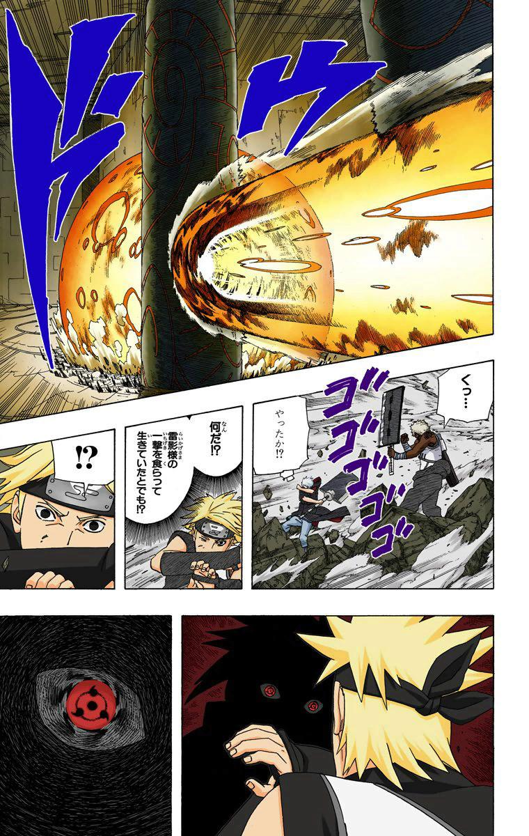 Tsunade vs Sasuke hebi - Página 5 15610