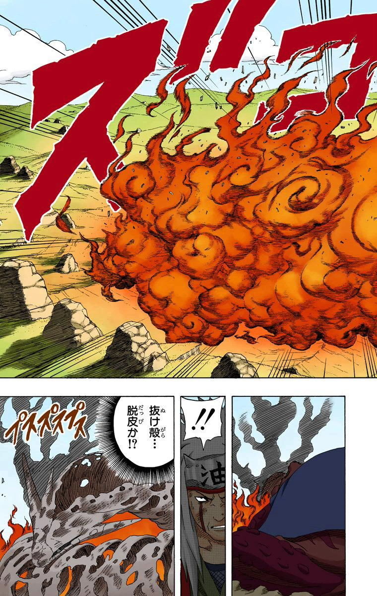 Orochimaru vs kakuzu e hidan  16011