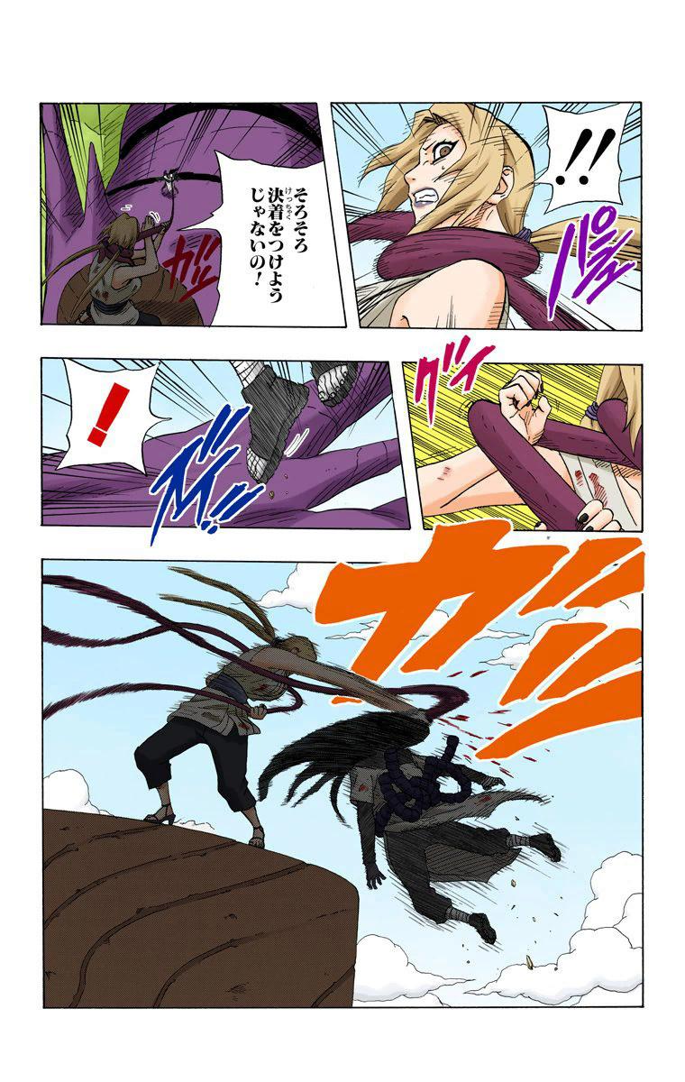 Orochimaru vs kakuzu e hidan  16411