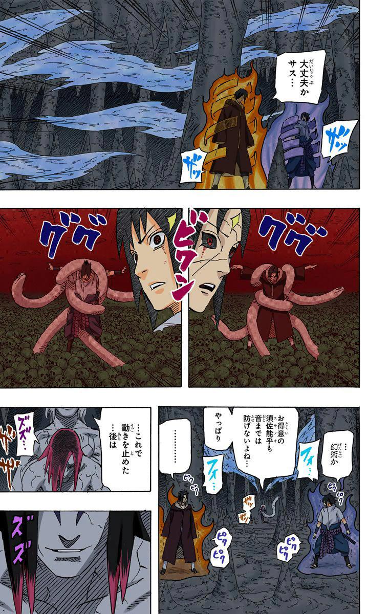 Kinkaku e Ginkaku são dois dos shinobis mais poderosos do mangá. - Página 3 17811