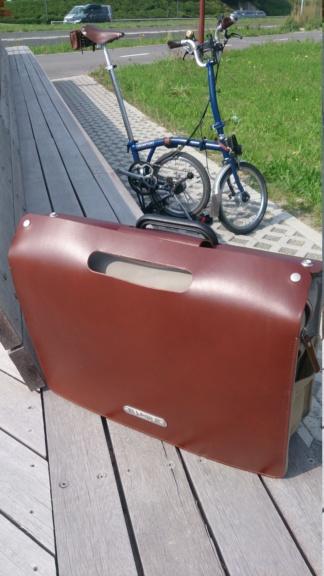 Conseil Protection pour Briefcase en cuir Dsc_0010