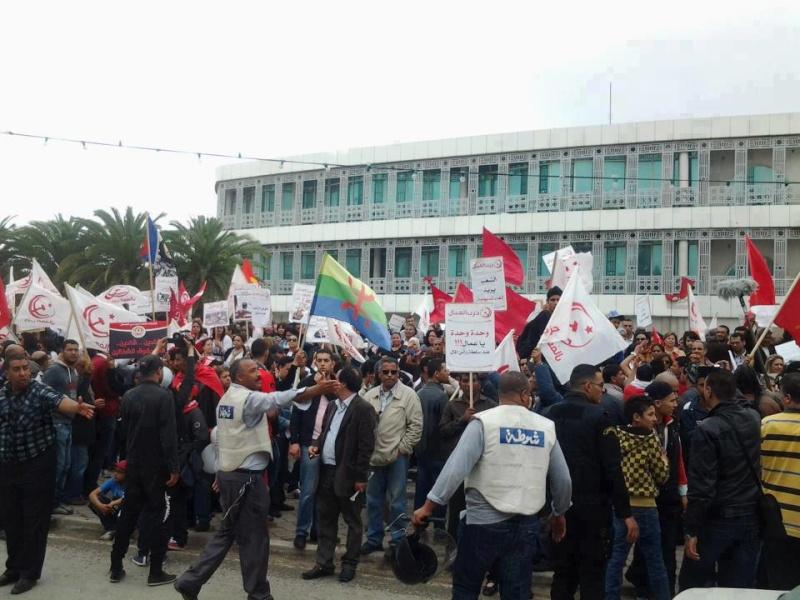 TUNISIE, TUNISIE 1251