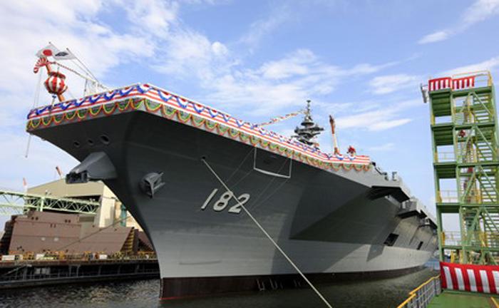 [JMSDF] Marine Japonaise actuelle et future Ddh-is10