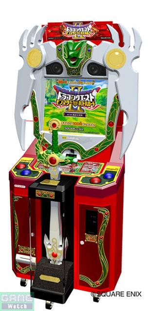 Dragon Quest: Monster Battleroad II Dqmb0110