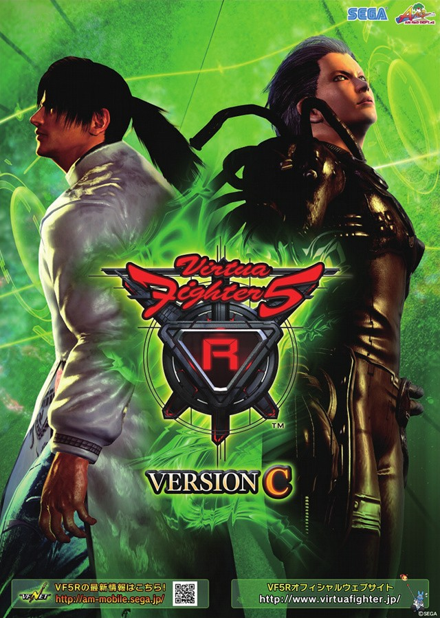 Virtua Fighter 5 R Vf5r_c10