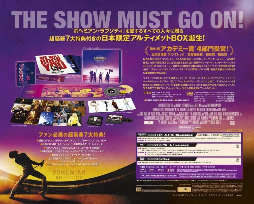 Bohemian Rhapsody collector box ボヘミアン・ラプソディ 日本限定アルティメットBOX (3枚組)[4K ULTRA HD+Blu-ray+DVD] ラミ・マレック (出演), ルーシー・ボーイントン (出演), ブライアン・シンガー (監督)  717bcw10