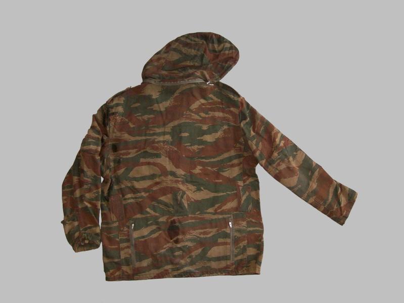 lizard pattern, Croatian manufacturer 100_0911