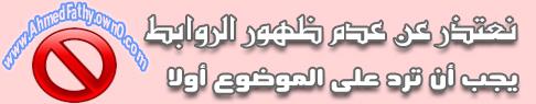 أحمد السقا& وكارول سماحة - يارب 00010