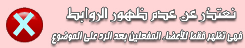 الان على عالم النجم أحمــد فتحــى جميع البرامج الاسلامية لجميع أجهزة المحمول بحجم 10 ميجا فقط 01210