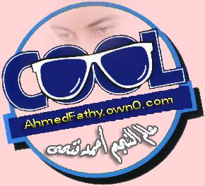 """حصريــا - النسخة الاصلية من الـبوم شيـرين """" حــبيـت """" Logo010"""