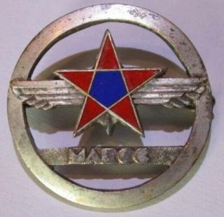 Insignes, Médailles, Ecussons Militaires et Civils - Page 16 Rare-i11