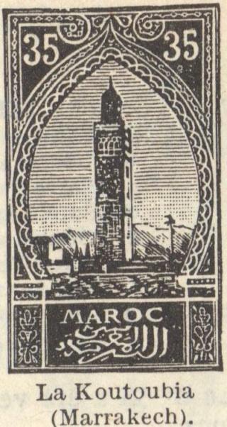 Les Timbres, Monnaies et Pièces du Maroc Timbre14