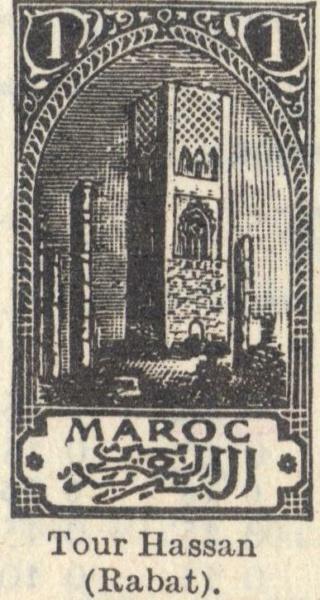 Les Timbres, Monnaies et Pièces du Maroc Timbre15