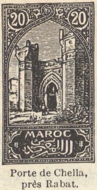 Les Timbres, Monnaies et Pièces du Maroc Timbre16