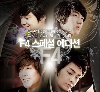 Boys Before Flowers [Comédie/Romance] 5-year10