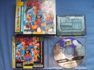 Finale - 10 jeux complets Sega S5000430