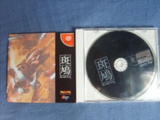 Finale - 10 jeux complets Sega S5000434