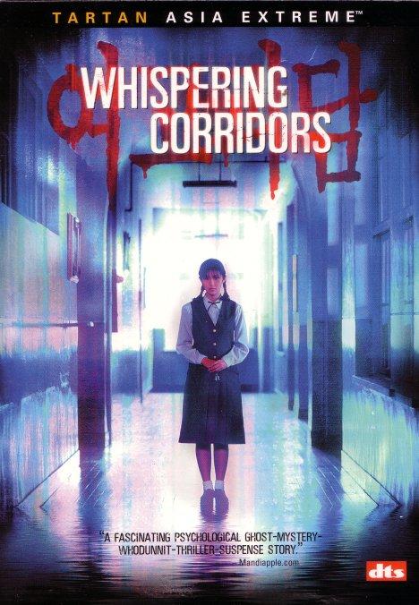 Whispering Corridors (Yeogo Goedam) Whispe10