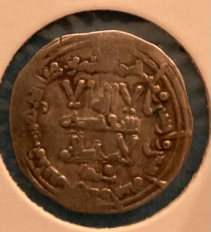 Dírham de Abderramán III, Medina Azahara, 342 H Anvers11