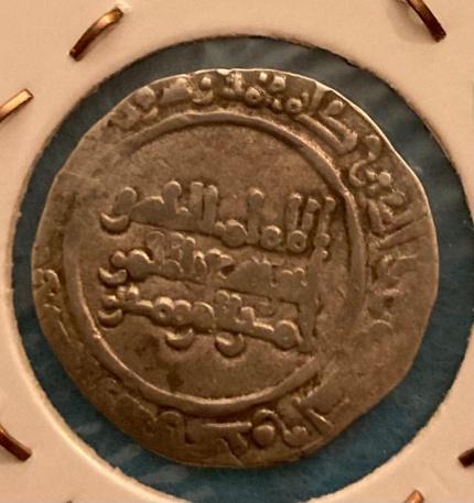 Dírham de Abderramán III, Medina Azahara, 342 H Revers11