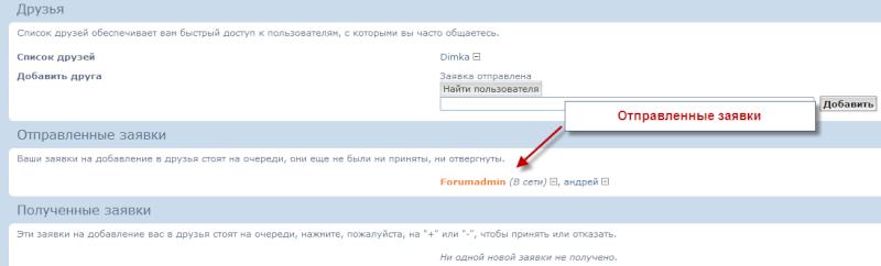 Профиль - развернутый профиль Drugi_10