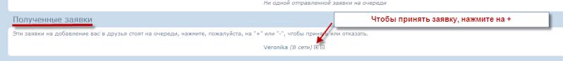 Профиль - развернутый профиль Drugi_11