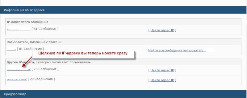 Обновления на Forum2x2: 25 новых функций! Ip10